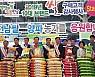 전남 10대 브랜드쌀 경기도 판촉행사