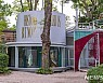 '2020년 베니스비엔날레' 국제건축전 한국관 예술감독 공모