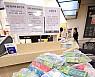 '살균제 성분' 어린이치약 소송냈지만…유통업체 패소
