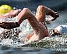 [수영대회 돋보기]수영마라톤 '오픈워터'