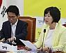 정의당, 황교안 '외국인 차별'에