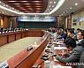 韓-베트남 금융투자업계, 양국간 투자 협력 강화키로