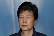 검찰, '특활비 2심' 박근혜 징역12년 구형…내달 선고