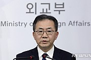 日 '징용기금 조성안' 재차 거부…외교부