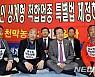 중기부, 생계형적합업종 지정기간 9개월→6개월 단축 추진