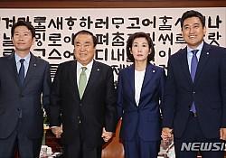 국회 정상화 협상 새 '데드라인' 24일…'경제원탁회의'가 관건
