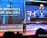 창원 해양방위산업전&스마트 네이비 콘퍼런스 개막