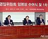 한국당 인재영입 작업 시작…박찬호·이국종 포함되나