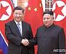 김정은·시진핑,