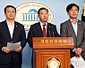 교육위 표류 '유치원3법', 결국 오늘 법사위 자동 회부