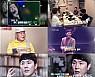 그룹 '플라워' 고유진, 돌발성 난청으로 청력 상실
