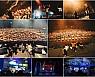 에픽하이, 4년만의 홍콩-대만 단독 콘서트 성료