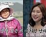 '미스트롯' 송가인, 진도군 홍보대사 역할 톡톡