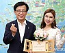 `미스트롯' 송가인, 전남관광홍보대사 위촉