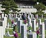 80세 이상 국가유공자, 국립묘지 안장여부 생전에 확인 가능