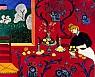 마티스·피카소 작품 살펴보기