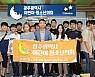 광주시선거관리위원회 빛고을 청소년 선거교실