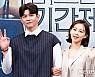 학원드라마, 풋풋하다는 고정관념 버려라···'미스터 기간제'