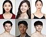 박하민·김시진, 시칠리아 발레콩쿠르 남녀 1위