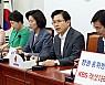 한국당 日수출규제 대책 특위 발족, 위원장 정진석
