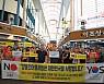 양동건어물시장, 日 제품 불매운동