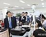 광주국세청장 부가가치세 신고현장 방문…첫 소통행보