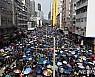 '백색테러'에 분노한 홍콩 시민 수만명 거리행진