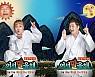 전현무X박나래, 말(言) 도사 변신…'어서 말을 해' 포스터 공개