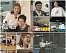 [TV북마크] '뽕따러가세' 송가인X붐, 역대급 스케일 무대→잠실 물들였다