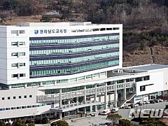 도교육청, 교장·교감·전문직 273명 대규모 인사