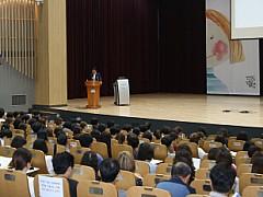 전남교육청, 수업혁신 사례 공유·확산 모색
