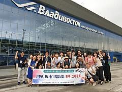 광주 교원들 항일유적지 탐방