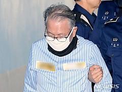 '세월호 보고 조작' 김기춘, 유죄냐 아니냐···오늘 결론