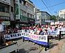 구례군민, 일본 경제보복 규탄 범군민 결의대회
