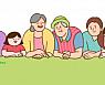 5060 액티브시니어아카데미 독서전문가양성과정 수강생모집