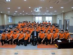 전남소방, '아덴만 영웅'초청 리더십 교육
