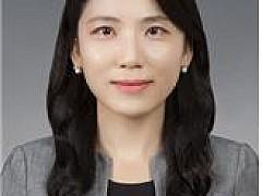 김현정 박사 순천대 교수 임용
