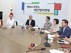 평화당 탈당파, 신당 띄운다···'창당준비기획단' 발족