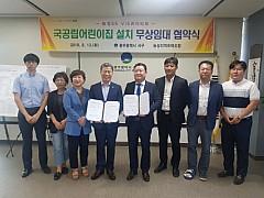 '벚꽃명소' 농성SK뷰, 서구청장과 만난 사연
