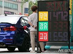 전국 기름값은 내리고 광주는 올랐네···가장 싼곳은?