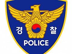 광주천에서 변사체 발견···40대 男 추정