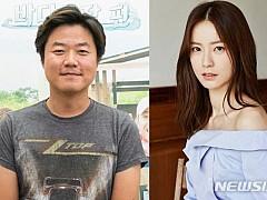 '나영석·정유미 불륜' 가짜뉴스 유포 방송작가 벌금형