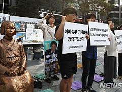 '아베정부 경제보복 강력규탄한다!'