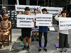 구호 외치는 반아베 청년학생공동행동