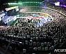 문선명 총재 7주기···3만명 운집, 190개국 생중계