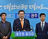 '광주産 SUV' 시동··· 오후 2시 광주형일자리 법인 출범