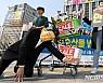 日후쿠시마 가공식품 방사능 검출 '35건'···