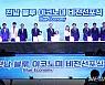 文대통령 언급한 '전남 블루 이코노미' 속도···광복절 경축사