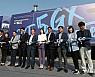 이통 3사, 갤노트10 개통 개시···SKT '블루' vs KT '레드'