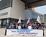 세계한민족 유라시아 자동차대장정 전남 방문